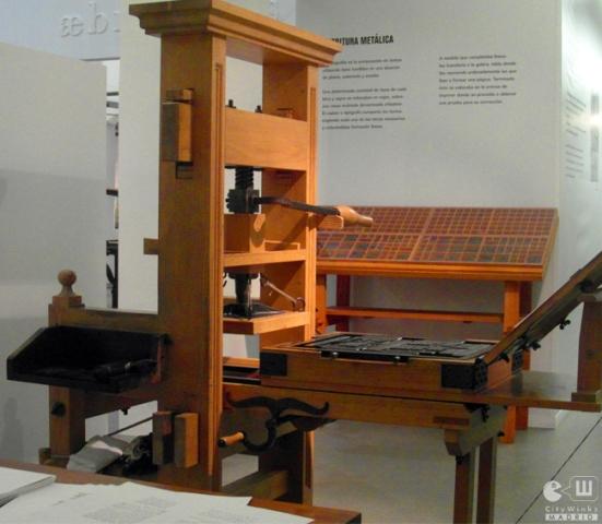 CityWinks Madrid, Imprenta Municipal, Gutenberg, Printing Press, Madrid