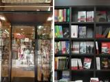 Librería Méndez: 40 años celebrando con encanto la lectura enMadrid