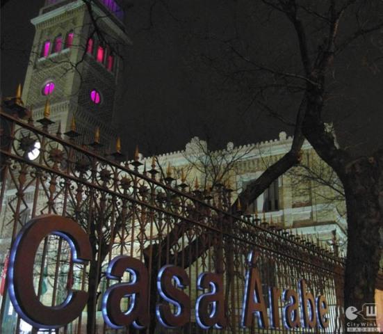 CityWinks Madrid - Casa Árabe_ Shukran Restaurant 6