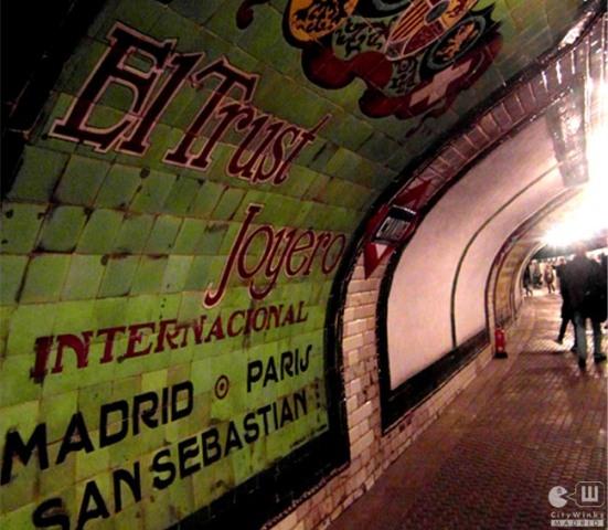 CityWinks Madrid_Estacion Fantasma_Chamberi_Metro_Madrid_Anden